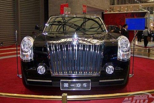 Hongqi HQE V12