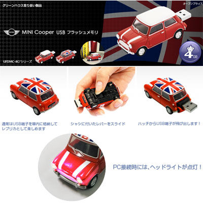 mini_cooper_flash_drive