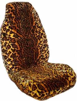 housse voiture_nemesis_leopard