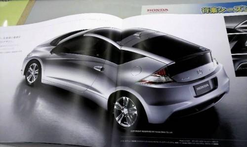 02-honda-crz-brochure-tov