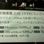 10-honda-crz-brochure-tov