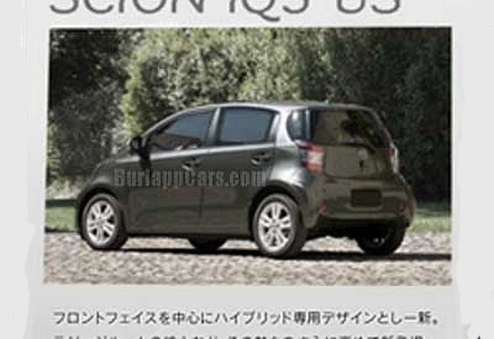 une toyota iq 5 portes blog automobile. Black Bedroom Furniture Sets. Home Design Ideas