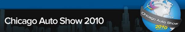 chicago-auto-show-banner-2010