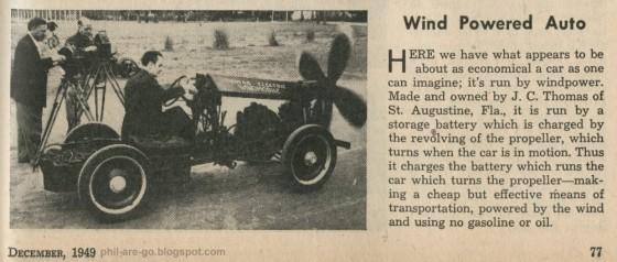 WindCar1-560x238.jpg