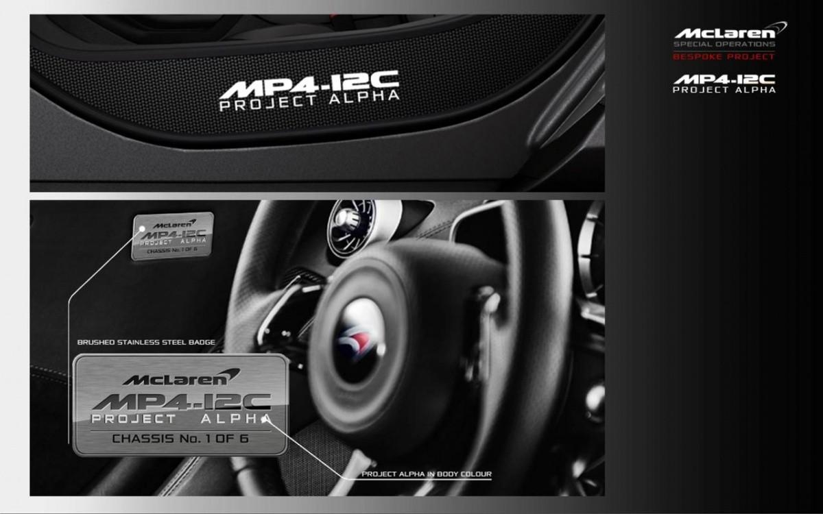 2009 - [McLaren] MP4-12C / GT3 - Page 8 Mclaren-mp4-12c-project-alpha.5