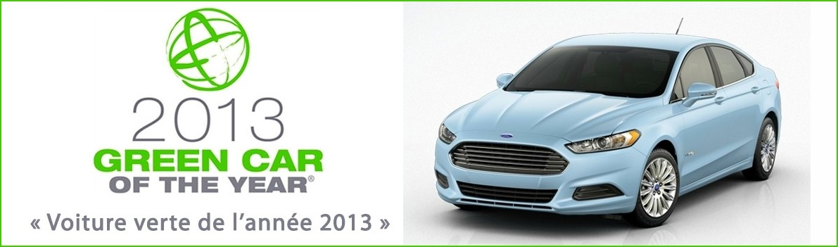 GCOTY 2013 Ford Fusion 2013