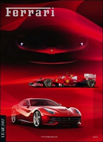 Ferrari F70 avant