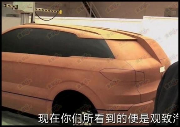 QOROS SUV Concept.1