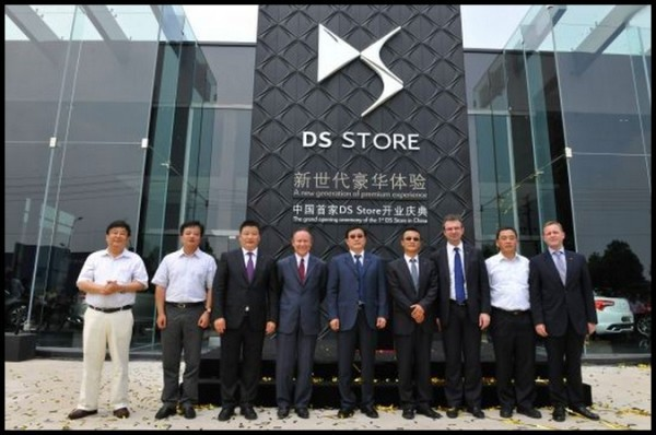DS Store Citroën