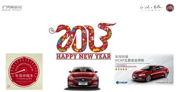 Fiat Viaggio en Chine -bonne année 2013 et deux distinctions