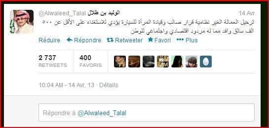 Tweet Arabie Saoudite