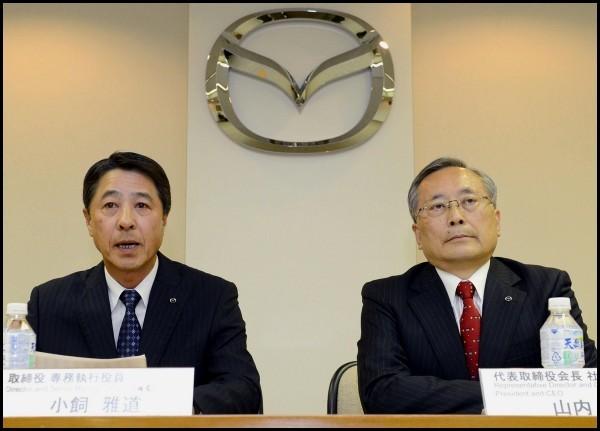 Masamichi Kogai et Takashi Yamanouchi