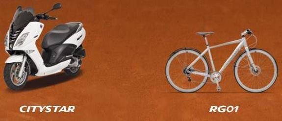 Scooter et Vélo Roland Garros Peugeot