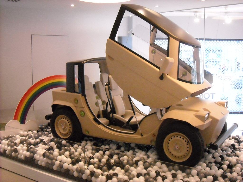 Toyota Camatte Concept (3)