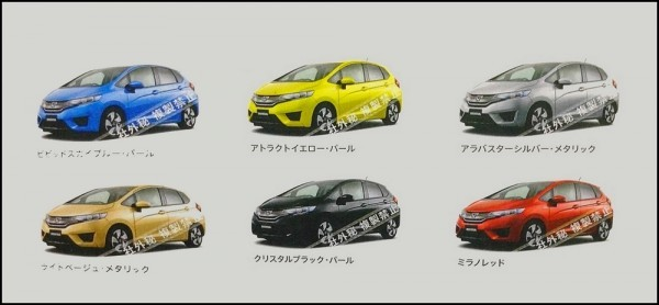 Honda Jazz 2014.4