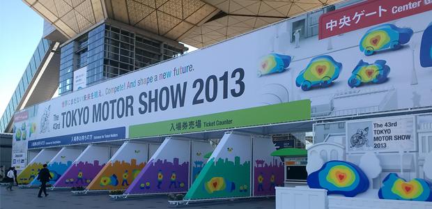 Affiche Tokyo Motor Show