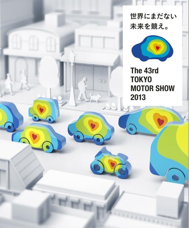 Affiche Salon de Tokyo 2013