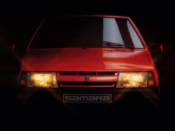 Fin de vie pour la Lada Samara.10