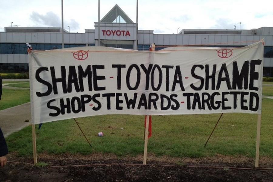 Toyota Altona Australie par ABC News
