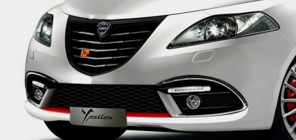 Lancia Ypsilon HF.0