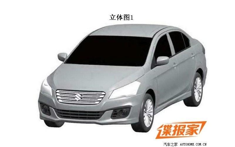 Suzuki Authentics