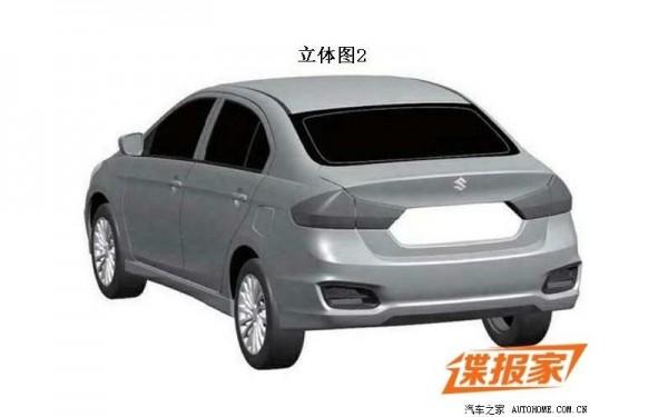 Suzuki Authentics.2