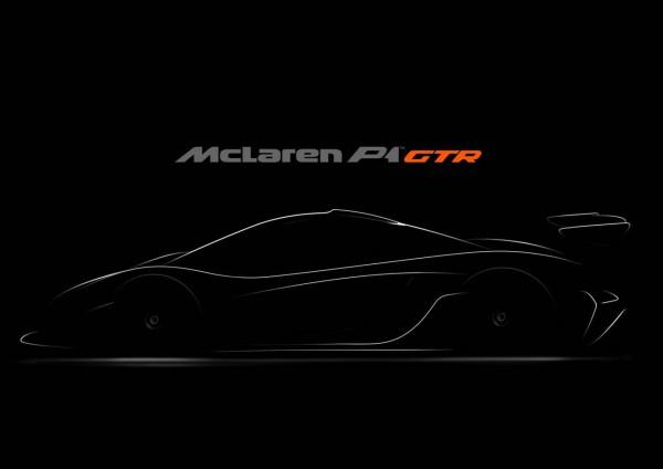 Mclaren P1 GTR teaser.1