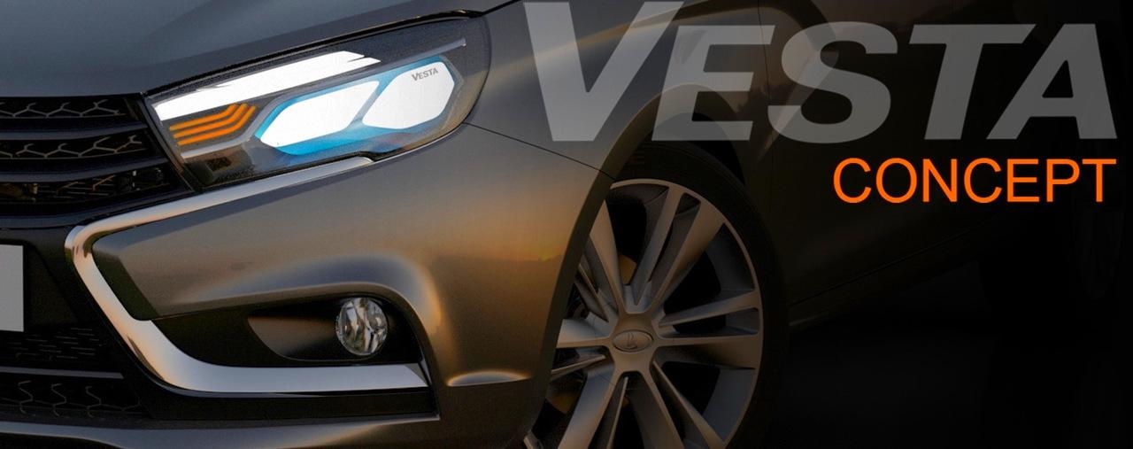 Lada-Vesta-concept-teaser