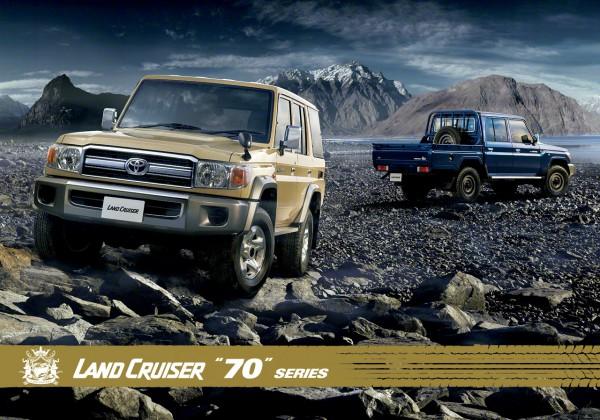 Toyota Land Cruiser 70 Series.2