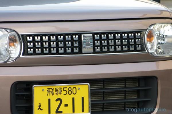 0432 Japon Corée Takayama (Copier)