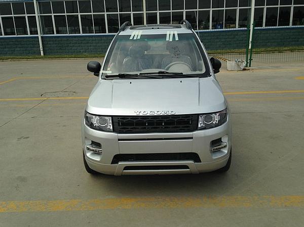Yogomo SUV VE