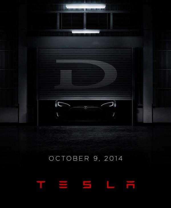 Tesla Model D teaser