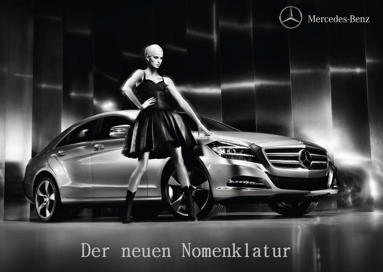 Karolina-Kurkova-Mercedes-Benz-et la nomenclautre des noms 2015