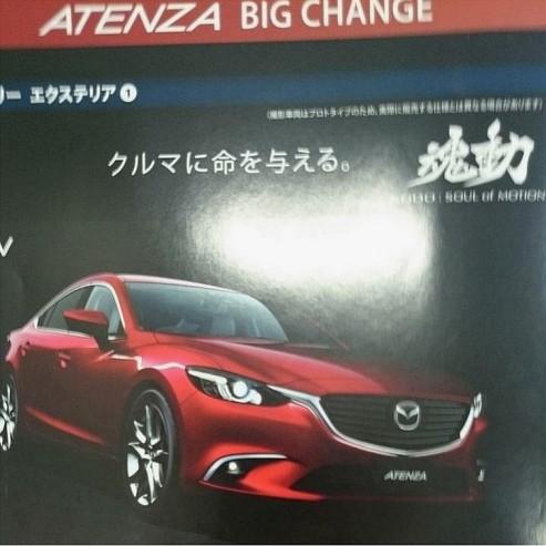 Mazda 6 ou Atenza 2015 restylée.0
