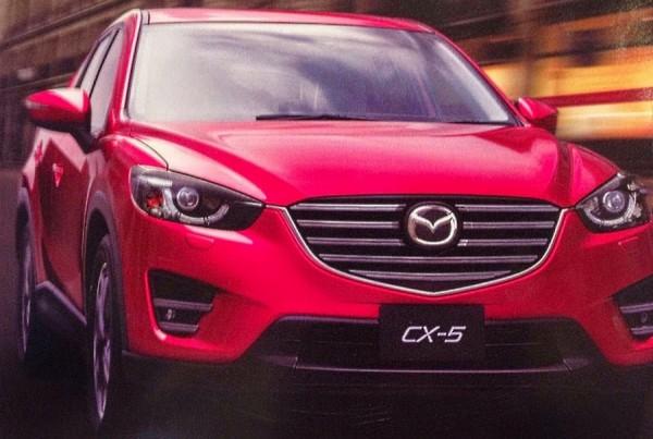 Mazda CX-5 2015.1