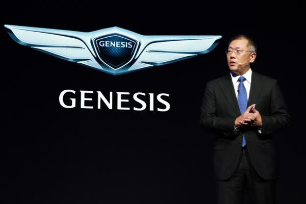 Conférence Genesis